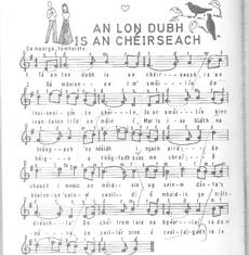 An Lon Dubh is an Chéirseach